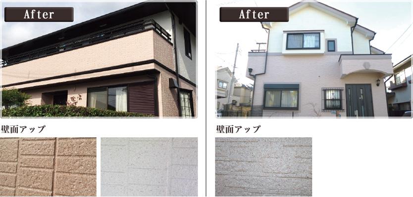 グラナート工法で塗装したお住まい画像