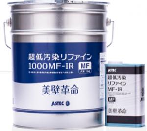 超低汚染リファイン1000MF-IRの塗料缶
